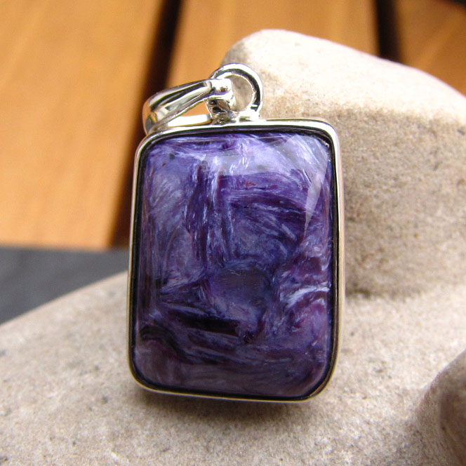 Subtle Indian Charoite Silver Jewelry Pendant